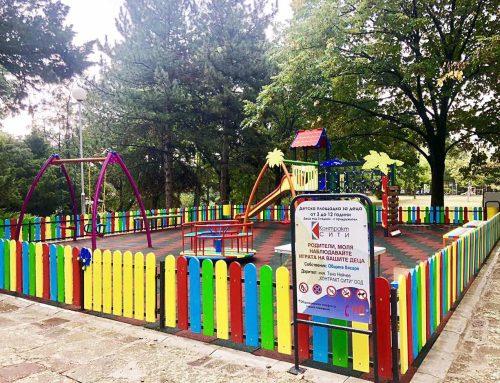 Детска площадка в гр.Хисаря, дарител КОНТРАКТ СИТИ